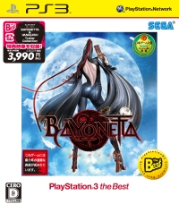ps3_bayonetta_best